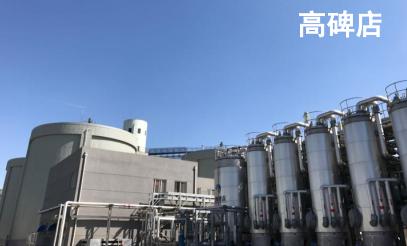 关于热水解-厌氧消化污泥工程运行实践经验