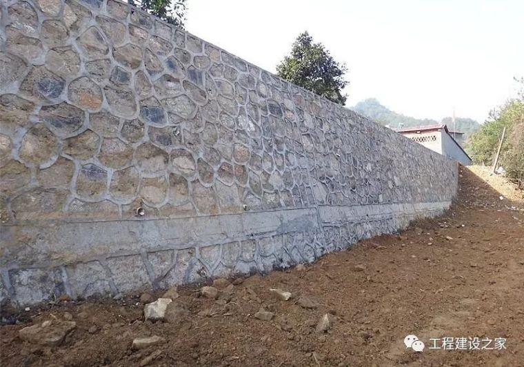 浆砌片石挡土墙专项施工方案