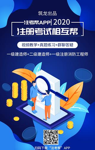 《上海市排水与污水处理条例》