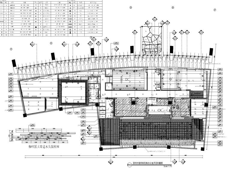 深圳某会所&办公室装修CAD施工图+设计方案-7_看图王