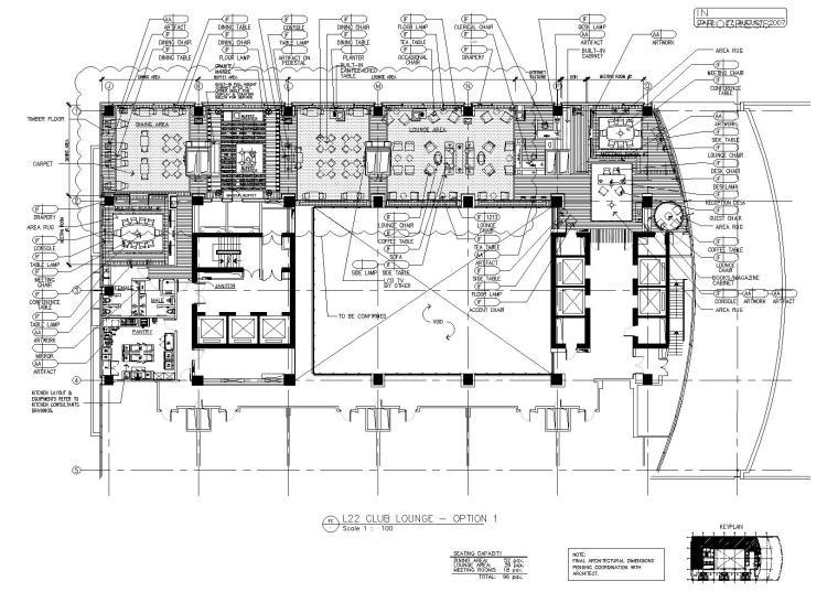 北京某高档品牌酒店装饰设计项目部分施工图