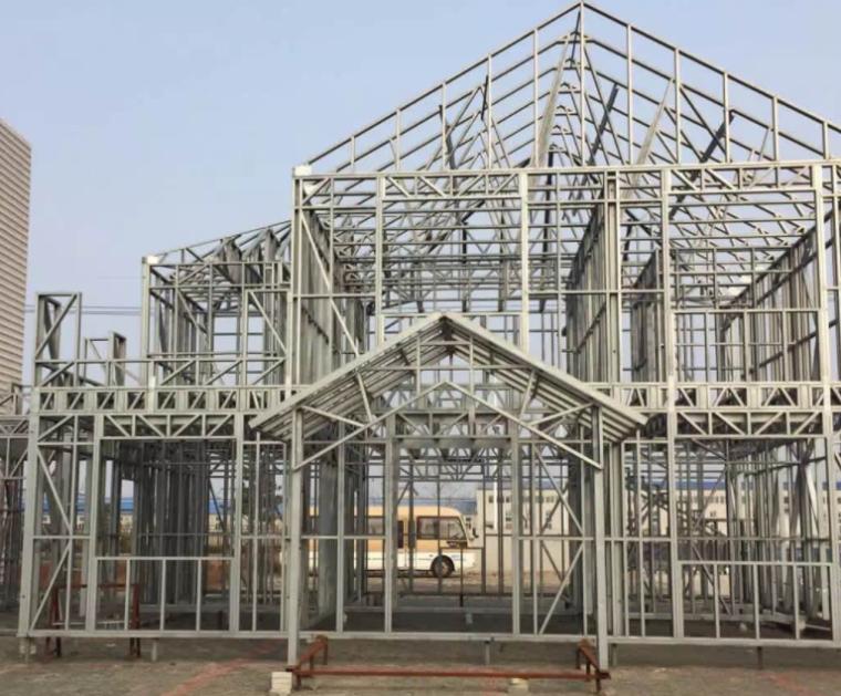 [东莞]装配式钢结构住宅讲义课件