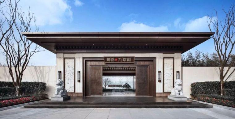 中式之美,简洁而不简单——重庆融创九棠府