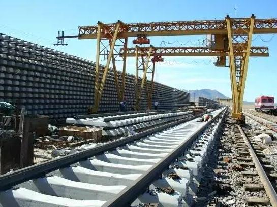 铁路工程工程造价培训课件