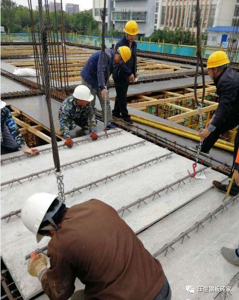 压型钢板组合楼板与桁架钢筋混凝土叠合板