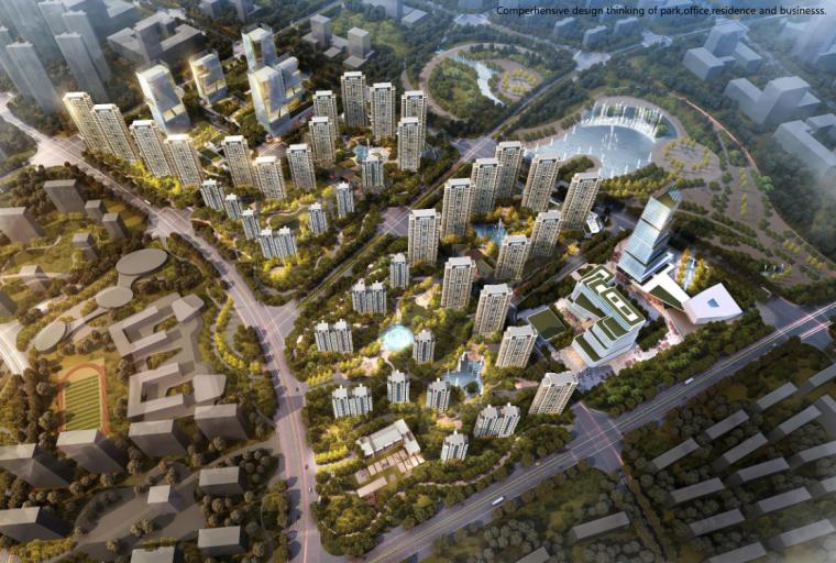 [山东]商业+办公+高层住宅建筑方案文本