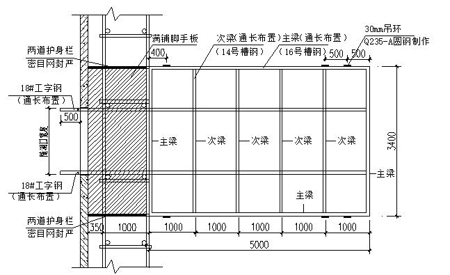 北京安置房工程项目卸料平台施工方案(精)