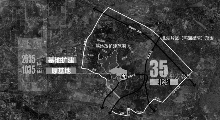 成都大熊猫基地星星产房/方案