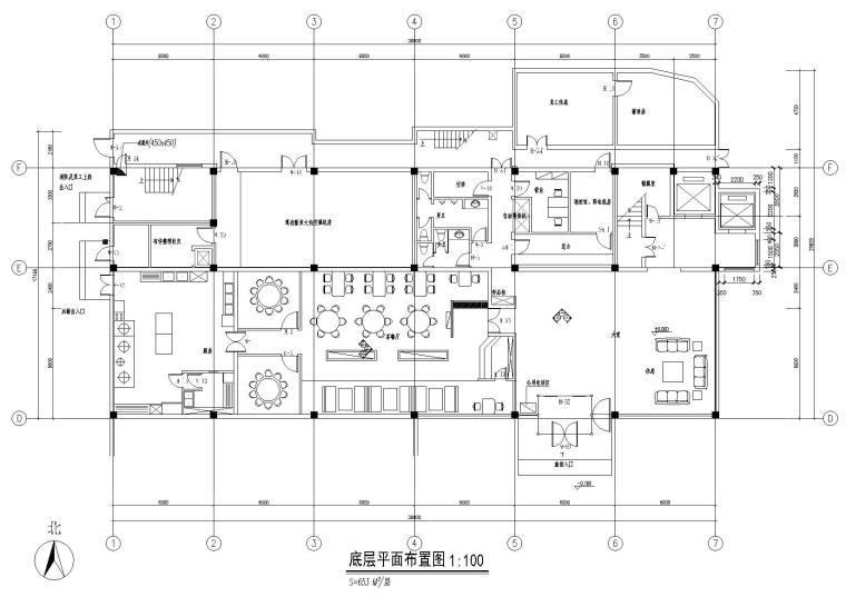 某宾馆室内装饰改造工程设计项目施工图