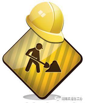 楼板裂缝如何防治资料下载-现浇楼板裂缝防治措施