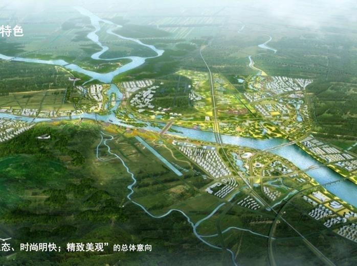 新津县乡村振兴战略空间布局规划方案汇报