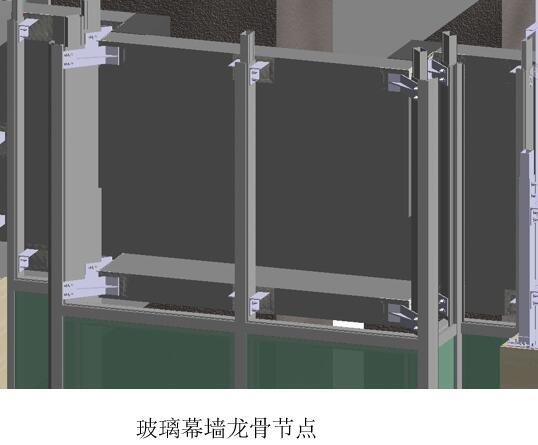 外檐幕墙REVIT模型