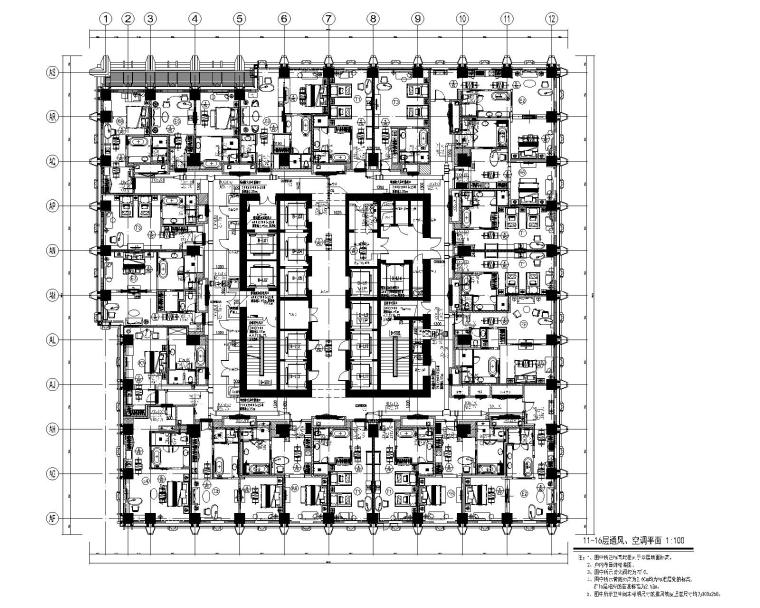 [青岛]超高层酒店暖通空调设计施工图