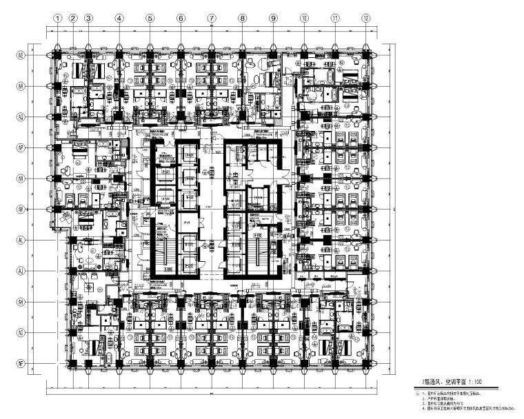 [青岛]超高层酒店暖通空调设计施工图-7层通风、空调平面