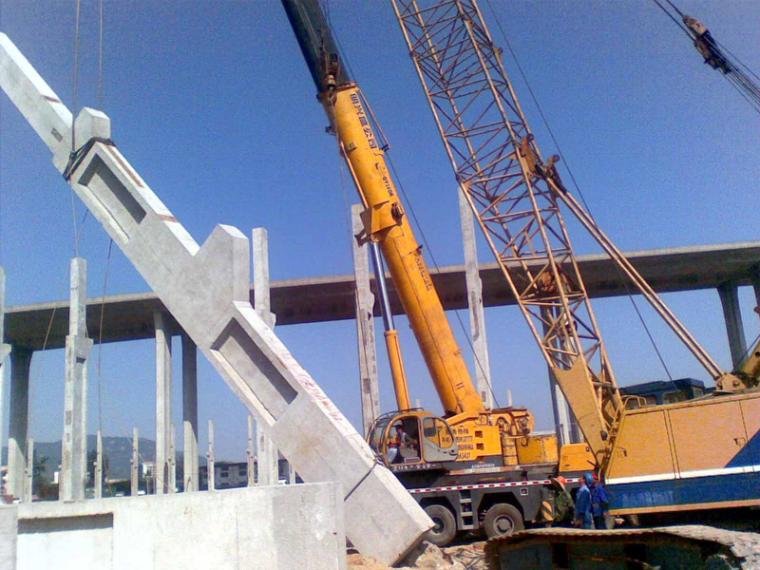 土木工程施工-第18讲结构吊装施工培训PPT