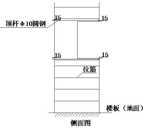 建筑电气施工安装细部做法图文详解大全_8