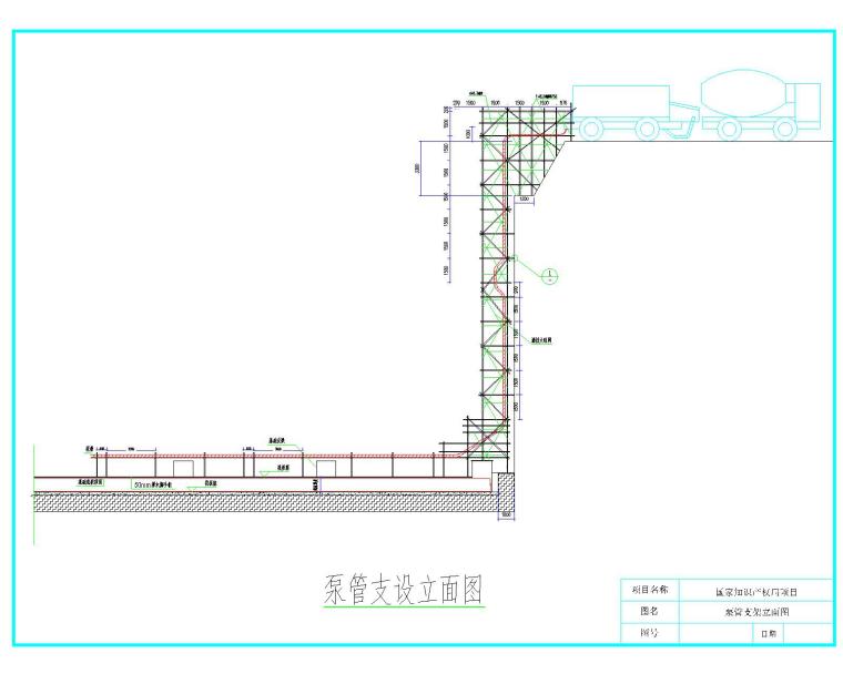 框架剪力墙结构高层建筑混凝土施工方案