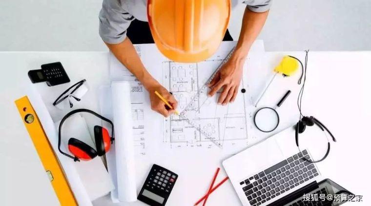 工程签证、进度款、建筑工程结算审核要点