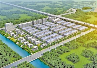 环保产业园配套基础设施工程监理招标文件