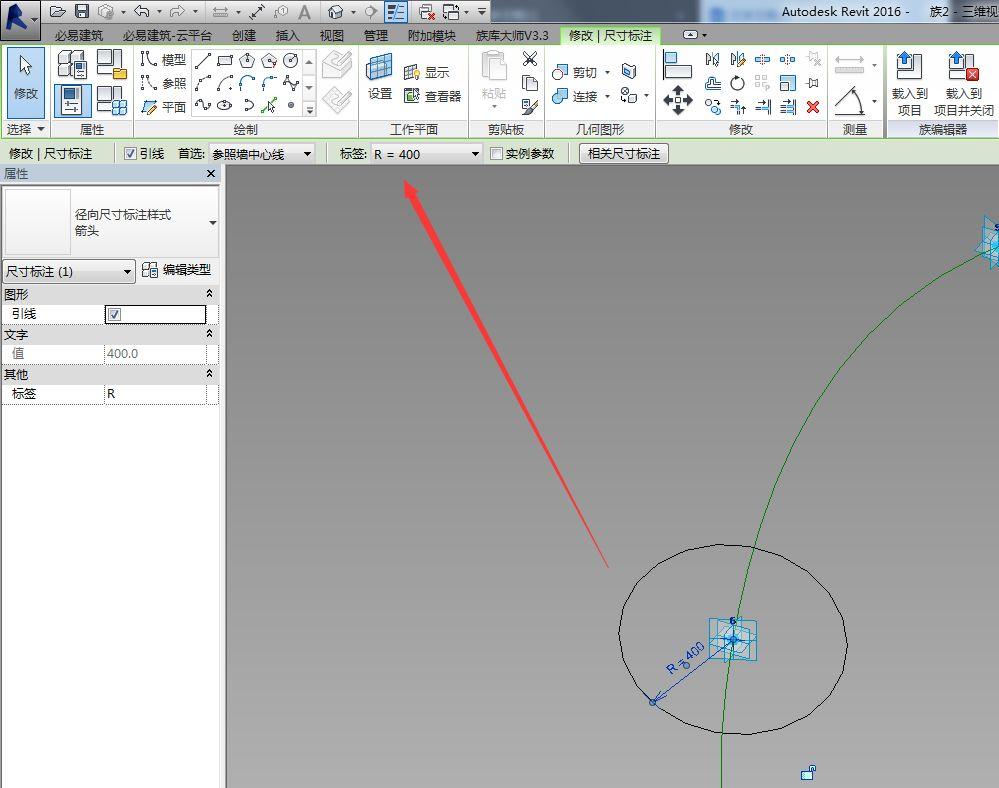 Revit中制作螺旋线的方法_8