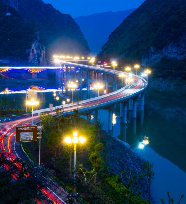 公路工程施工安全技术监理(250页)