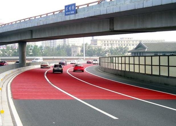 彩色沥青路面简介、分类及研究方向