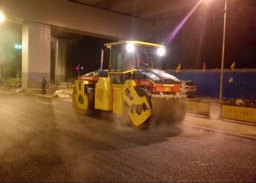 沥青路面及附属工程施工质量控制