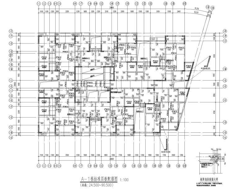 某31层高层住宅混凝土结构施工图(CAD)
