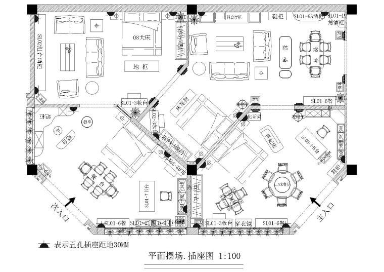 [湖北]武汉圣奥龙家具专卖店室内装饰施工图