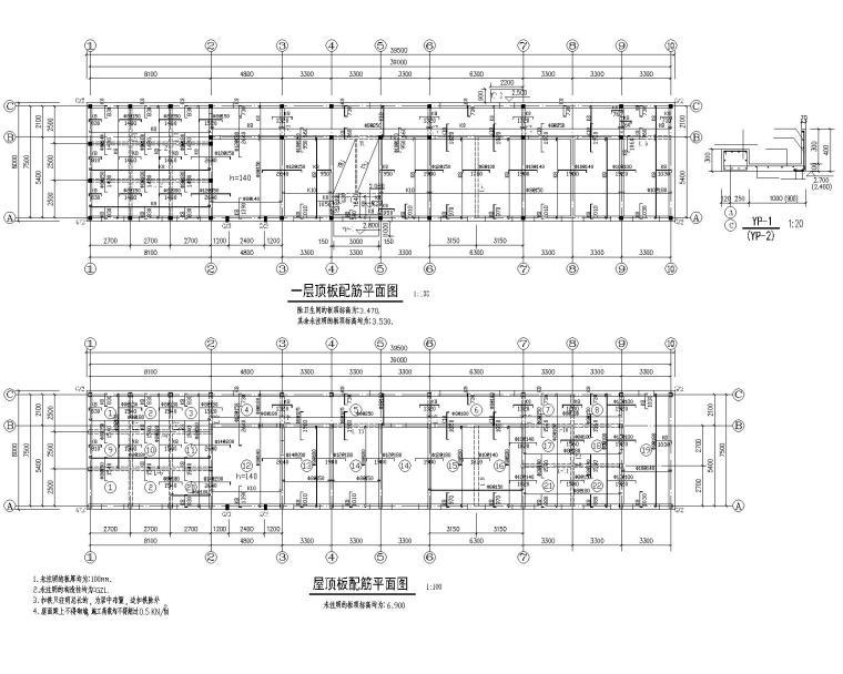某2层砖混办公楼结构施工图(CAD)