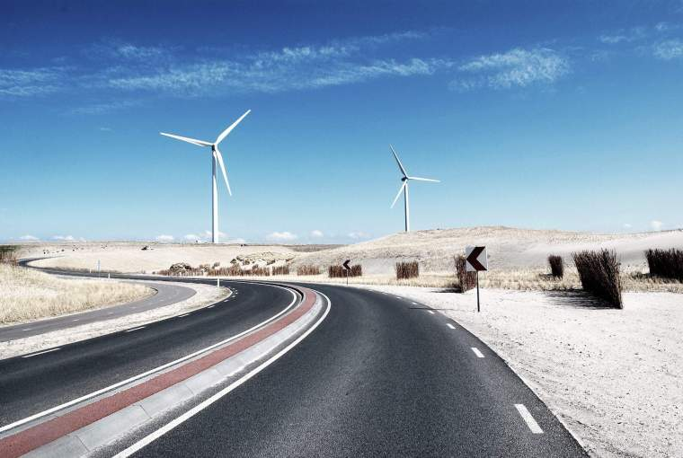 风电项目道路施工工程质量创优计划