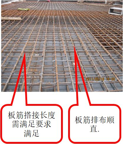 52套建筑施工各分部分项工程施工方案合集_7
