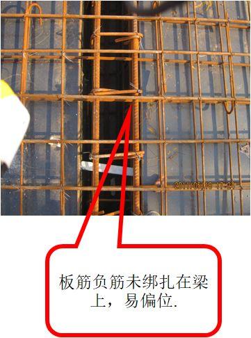 52套建筑施工各分部分项工程施工方案合集_8