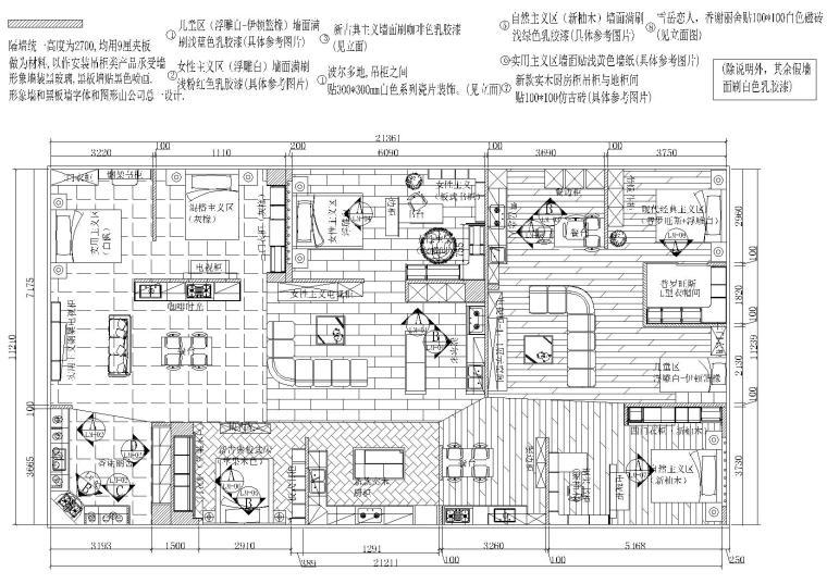 [广州]某家具专卖店室内装修设计项目施工图