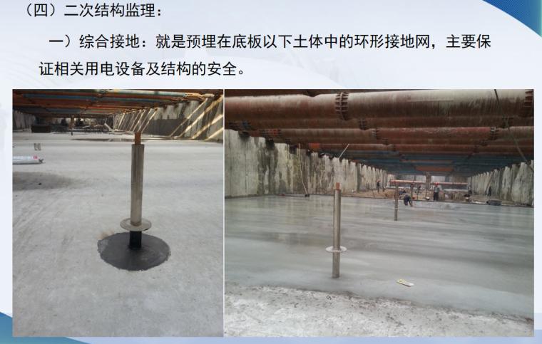 地铁车站深基坑施工安全质量控制(图文)