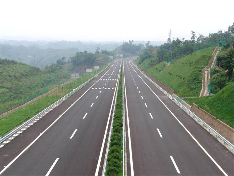 公路工程质量与安全管理(图表丰富)