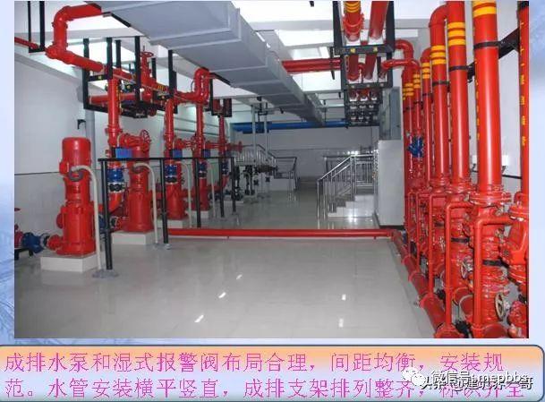 给排水——安装工程节点质量排查_16