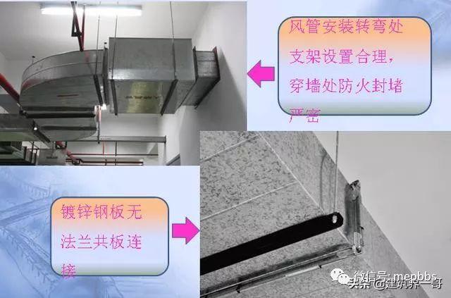 给排水——安装工程节点质量排查_24