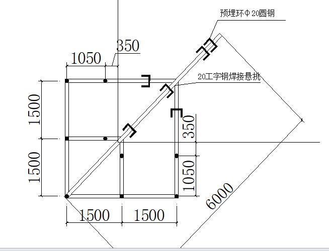 阳角处悬挑钢梁做法