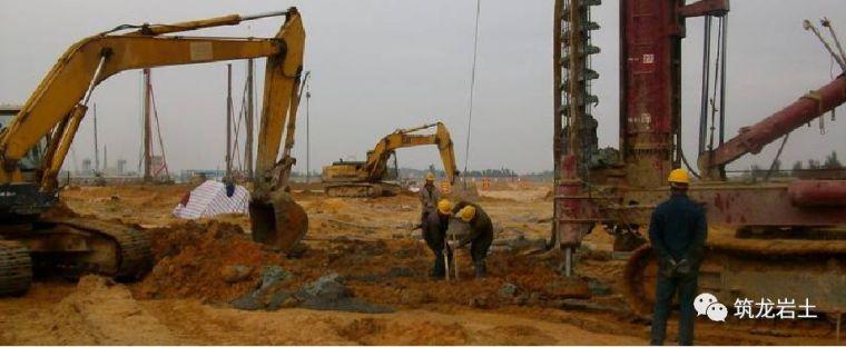 地质勘察必备基础知识,含桩基施工质量处理