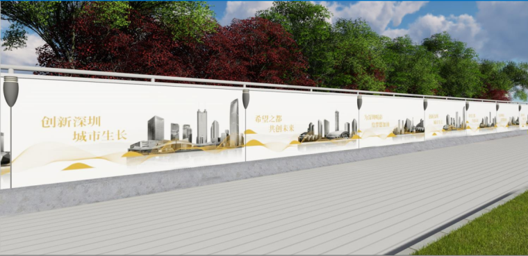 框剪结构学校综合楼工程围挡改造施工方案