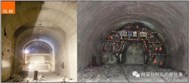 公路工程隧道造价不得不知道的21-50问_25