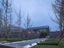 四川大学喜马拉雅文化及宗教研究中心