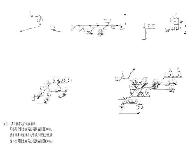 排水施工系统图