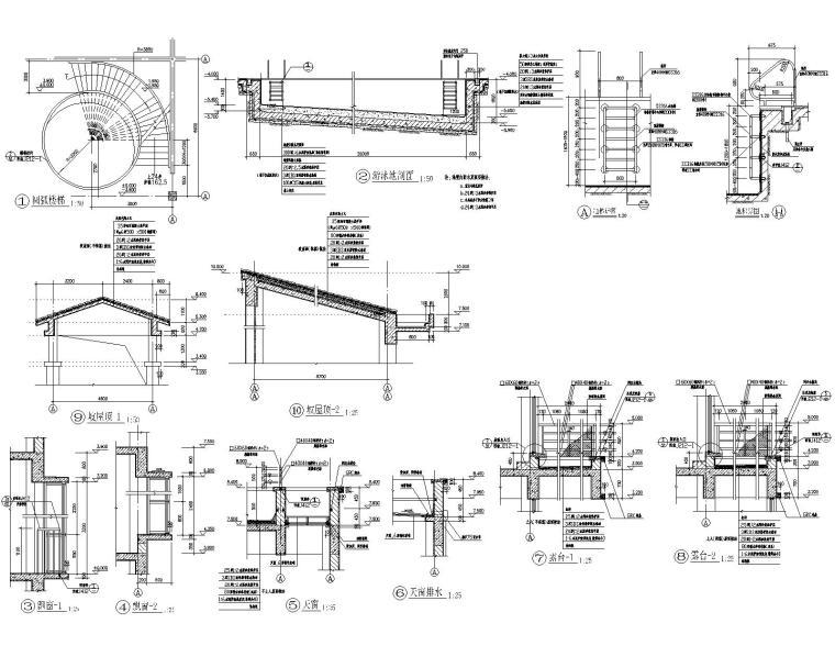 某高档别墅混凝土结构施工图(CAD含建筑)