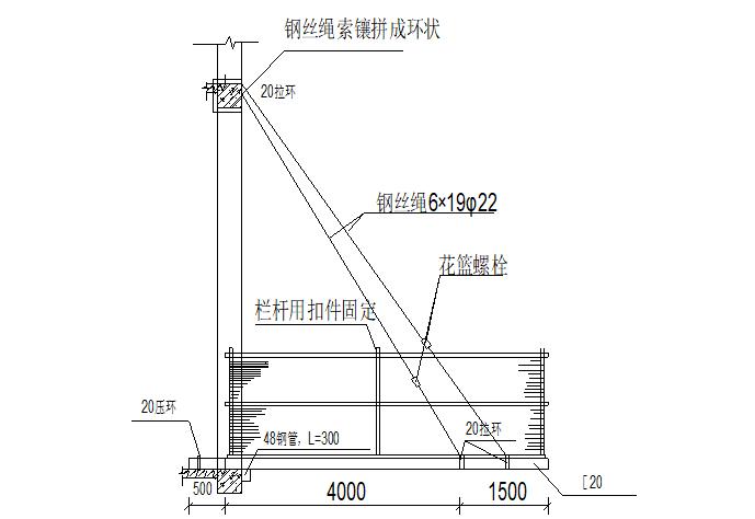 广场槽钢悬挑脚手架施工方案