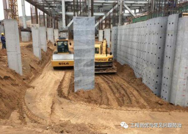 侧壁土方回填方案资料下载-土方开挖、回填施工方案