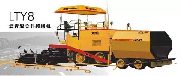 国内沥青摊铺机的演变与革新