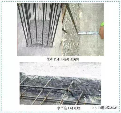 [细部做法]钢筋、模板工程、混凝土、砌筑_6