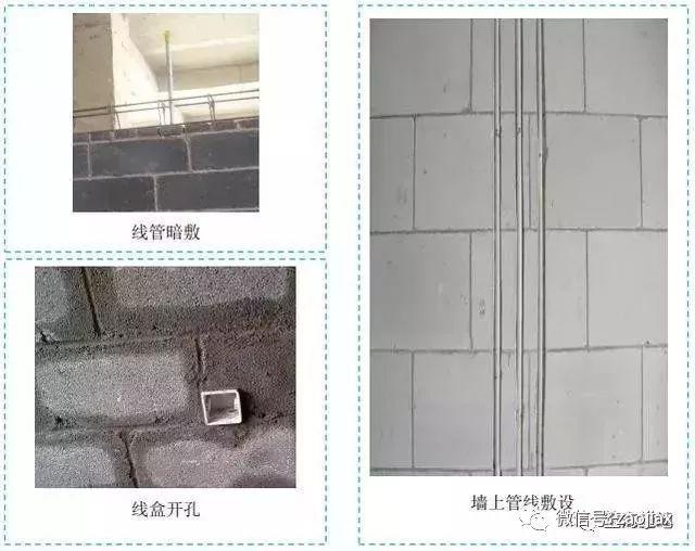 [细部做法]钢筋、模板工程、混凝土、砌筑_10